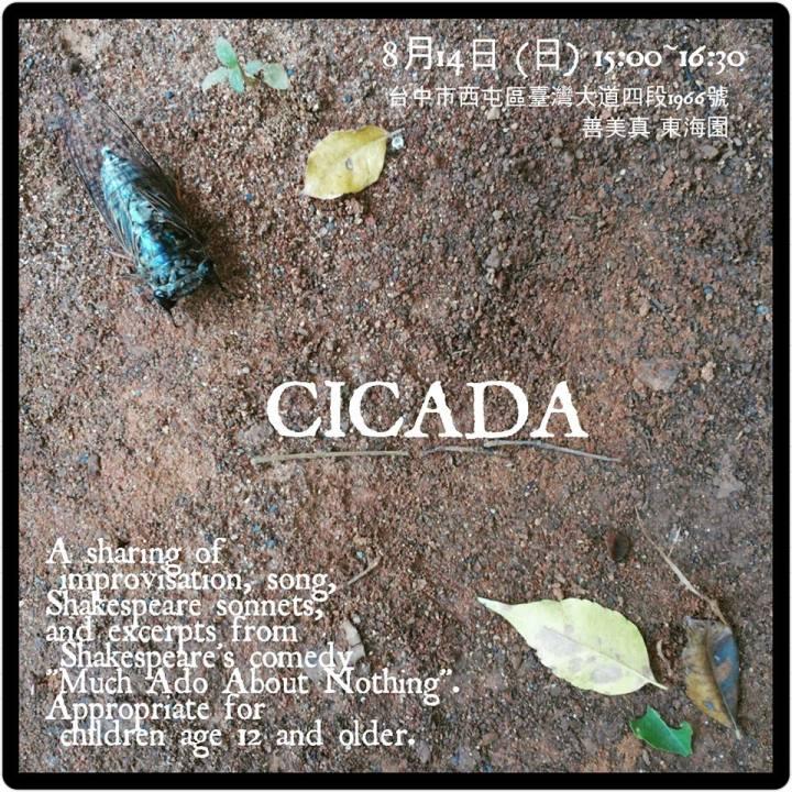 WTD Asia August 2016 CICADA